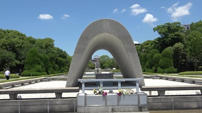 Hiroshima Peace Memorial, Photo: © Yuko Baba, UNITAR Hiroshima (used with permission)